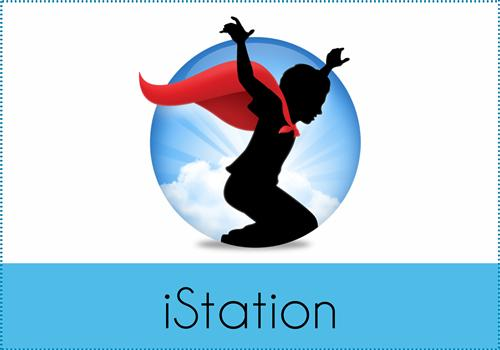 Image result for istation image