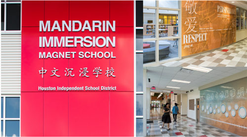 Mandarin Immersion Magnet School