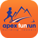 Apex Fun Run Event