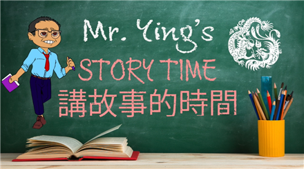 Mr. Ying's Story Time image